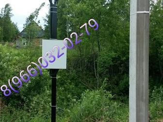 Уникальное изображение Электрика (услуги) Подключение к электросетям, выполнение ТУ от МОЭСК в Дмитровском районе, 33969227 в Дмитрове