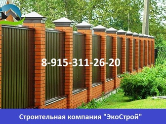 Смотреть фотографию Ремонт, отделка Установка забора Компания Подмосковье 34024180 в Дмитрове