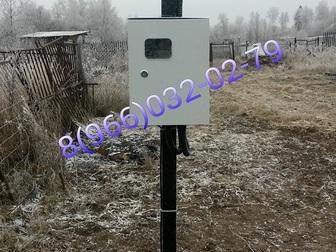Смотреть foto Электрика (услуги) Выполнение ТУ от МОЭСК, подключение к электросетям, 34290766 в Дмитрове