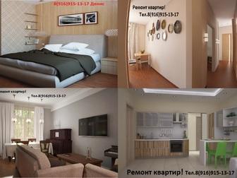 Новое фото Ремонт, отделка Отделка и ремонт квартир, 36094752 в Дмитрове