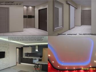 Скачать бесплатно фотографию Ремонт, отделка Отделка и ремонт квартир, 36094752 в Дмитрове