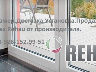 Скачать бесплатно foto Строительство домов Продажа окон пвх Rehau в Дмитрове от производителя 36846505 в Дмитрове