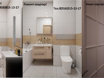 Просмотреть фото  Ремонт и отделка квартир частично или под ключ, 38204865 в Дмитрове
