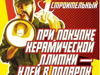 Свежее foto Двери, окна, балконы 1Строительный магазин в Дмитрове 71705858 в Дмитрове