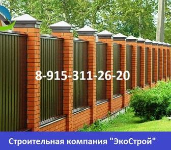 Фото в Строительство и ремонт Ремонт, отделка бригада строителей выполняет все виды общестроительных в Дмитрове 100