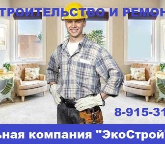 Фотография в Строительство и ремонт Строительство домов Строительство домов и коттеджей, установка в Дмитрове 1000