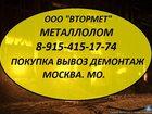 ���� � ������,  ������ ������ ���. : 8-925-330-76-33    �������� ����������� � ������������ 15�000