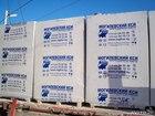 Скачать бесплатно изображение  Газосиликатные белорусские блоки, 37274452 в Долгопрудном