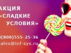 Свежее фото Разное Переводите платежные терминалы на SkySend и получите финансовые условия на 20% лучше 35897003 в Ярославле