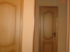 Скачать фотографию Комнаты Сдаю комнату 17 м2 в 3-х комнатной квартире на длительый срок 39104722 в Домодедово