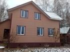 Увидеть фото  Ремонт и отделка дач, коттеджей 59453335 в Домодедово