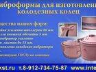Изображение в Строительство и ремонт Строительные материалы Группа предприятий ООО «Интэк» производит в Донецке 0