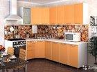 Кухня Радуга Манго-Оранж 3.7 м (Базовая модель 2.0