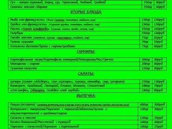 Уникальное изображение Пиццерии, фастфуд Обеды, выпечка, пицца, Доставка еды по г, Дрезна 33751870 в Дрезне