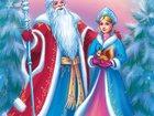 Просмотреть фотографию Организация праздников Дед Мороз и Снегурочка поздравят Ваших детишек! 34080474 в Дубне