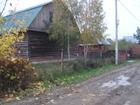 Скачать изображение  Продам земельный участок СНТ Купол 37888272 в Щелково