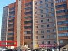 Фото в Недвижимость Коммерческая недвижимость Сдается помещение свободного назначения 160 в Дубне 72000