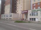Просмотреть foto Коммерческая недвижимость Сдам в аренду помещение площадью 27 кв, м, 39698356 в Дубне