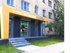Фото в Недвижимость  Архитектурно-дизайнерские агентства Дизайн студия «ЭльДиз» предлагает услуги в Дзержинске 0