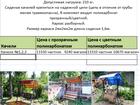 Новое изображение Строительные материалы Садовые качели, разборные, 39479131 в Дзержинском