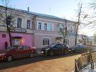 Фотография в Недвижимость Продажа квартир Часть кирпичного дома в центре города Егорьевск. в Егорьевске 6200000