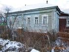 Изображение в Недвижимость Продажа домов Продается участок с домом. Дом в среднем в Егорьевске 950000