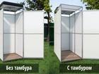 Фото в Строительство и ремонт Строительные материалы Продаем на Ваш участок Душ летний для дачи. в Егорьевске 12000