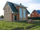 Изображение в   Продаётся дом в дер. Клемёново, Московской в Егорьевске 4500000
