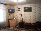 Фото в   Продается 1комнатная квартира в д. Михали, в Егорьевске 1300000