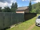 Свежее изображение Дома Дача 50 кв, м на 6 сотках СНТ в деревне Рыжево 39800915 в Егорьевске