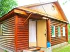 Новое фото  Дом 72 кв, м, в деревне Троица 19 соток земли ИЖС 39858116 в Егорьевске