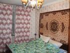 Квартиры в Шатуре