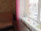 Скачать бесплатно фото Квартиры Комната 14 кв, м, на улице Советская 55270400 в Егорьевске