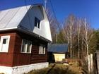 Просмотреть фотографию  Дом в деревне Ловчиково Шатурского района 56775693 в Шатуре