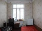 Скачать изображение Квартиры Комната 14 кв, м, на улице Советская дом 37 56878676 в Егорьевске