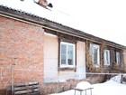 Уникальное изображение Дома Часть дома в поселке Радовицкий, 18 соток земли 66403731 в Шатуре