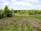 Скачать бесплатно фотографию Земельные участки Участок 11 соток в деревне Сурово лпх 66499609 в Егорьевске