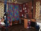 Увидеть изображение Квартиры Часть дома на улице Береговая 4 сотки ИЖС 70581355 в Егорьевске