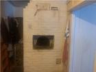 Скачать бесплатно изображение Дома Часть дома в деревне Захарово, 13 соток ЛПХ 73578238 в Егорьевске