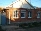 Скачать изображение Продажа домов продам часть дома у моря 39538197 в Ейске