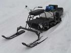 Смотреть фотографию Охота Лыжный модуль для мотобуксировщиков 31859250 в Екатеринбурге