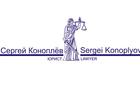 Фото в Услуги компаний и частных лиц Юридические услуги Очень часто от результата рассмотрения уголовного в Екатеринбурге 0