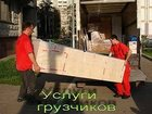 Фото в   Сборка разборка или перемещение мебели.  в Екатеринбурге 200