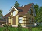 Увидеть фото Строительство домов Строительство Дома/Коттеджа в Екатеринбурге 20тр м2 из Durisol блока 32732881 в Екатеринбурге