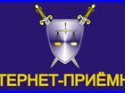Изображение в Услуги компаний и частных лиц Юридические услуги Все граждане Российской Федерации, иностранные в Екатеринбурге 0