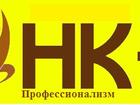Скачать бесплатно фото Курсы, тренинги, семинары Начинающий бухгалтер - практический курс 33278600 в Екатеринбурге