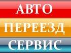 Фото в   Грузчики (Русские)- Трезвые, Адекватные, в Екатеринбурге 0