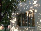 Фото в Недвижимость Иногородний обмен  Меняю коттедж в г. Усть-Лабинске - в 50 км в Усть-Лабинске 0