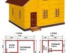 Уникальное фото Строительство домов Построим дом 6м х 7м, 2 этажа, 72м2 за 60 дней! 34031632 в Екатеринбурге