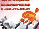 Скачать бесплатно фото  Купить шпоночную сталь 34036131 в Абзаково